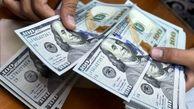 افزایش شدید قیمت سکه و دلار در بازار +جدول
