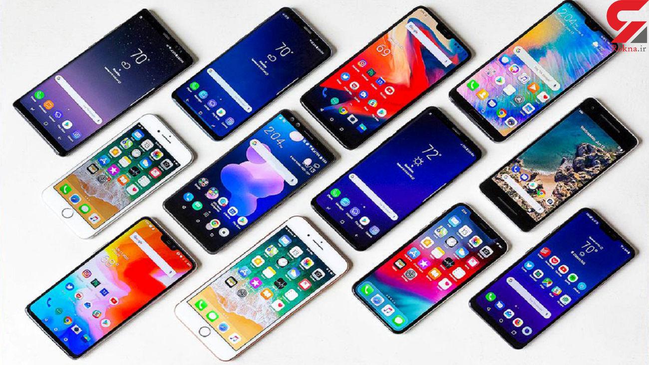 قیمت گوشی های موبایل 3 میلیون تومانی در بازار + جدول قیمت