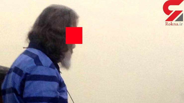 زنده زنده آتش زدن یک مرد در تهران / اشک های قاتل در دادگاه + عکس
