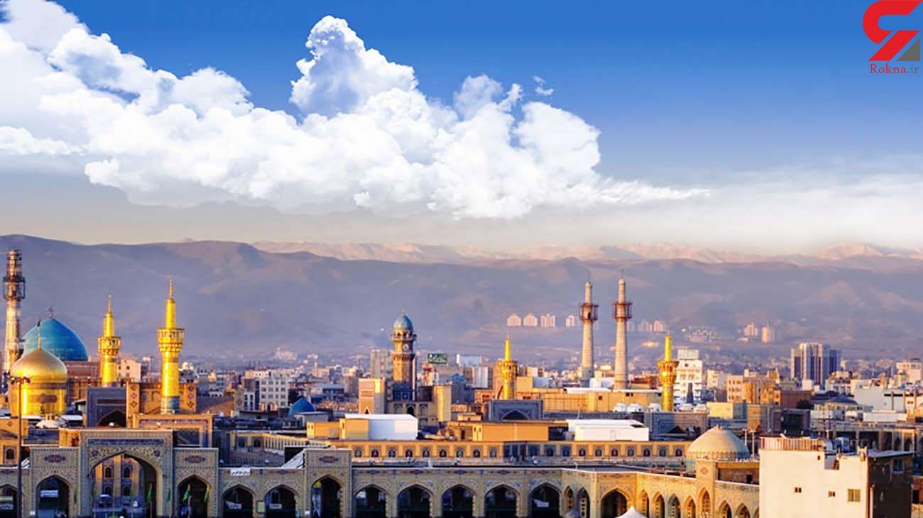 قیمت اجاره بها در مناطق مختلف مشهد + جدول