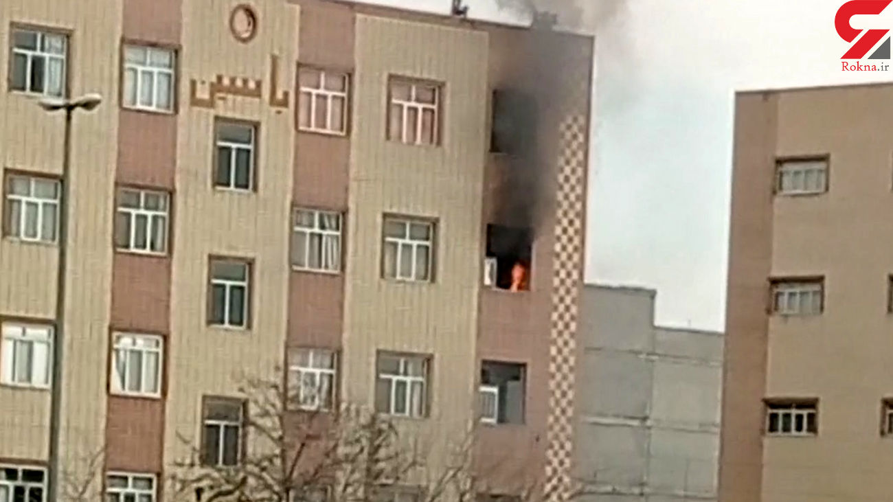 آتش سوزی آپارتمان مسکونی در شاهین شهر