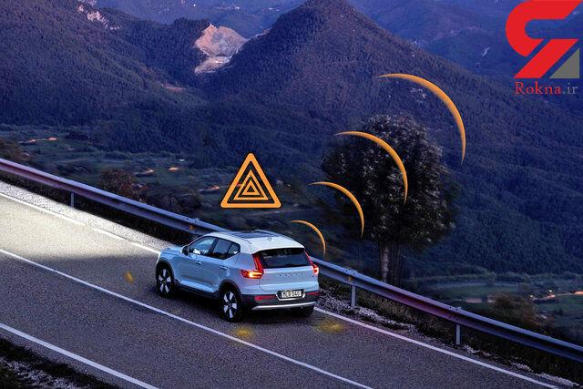 آپشن جدید در خودروهای لوکس ولوو