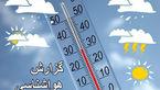 بارش باران در اکثر مناطق کشور/آسمان تهران صاف تا کمی ابری است