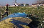 دومین گزارش بررسی سانحه پرواز 752 اکراینی منتشر شد