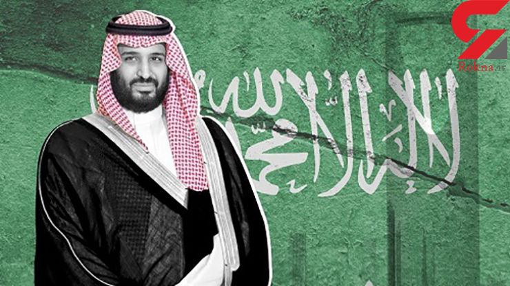 جنایت عربستان فشارهای بین المللی را بر ریاض بیشتر خواهد کرد