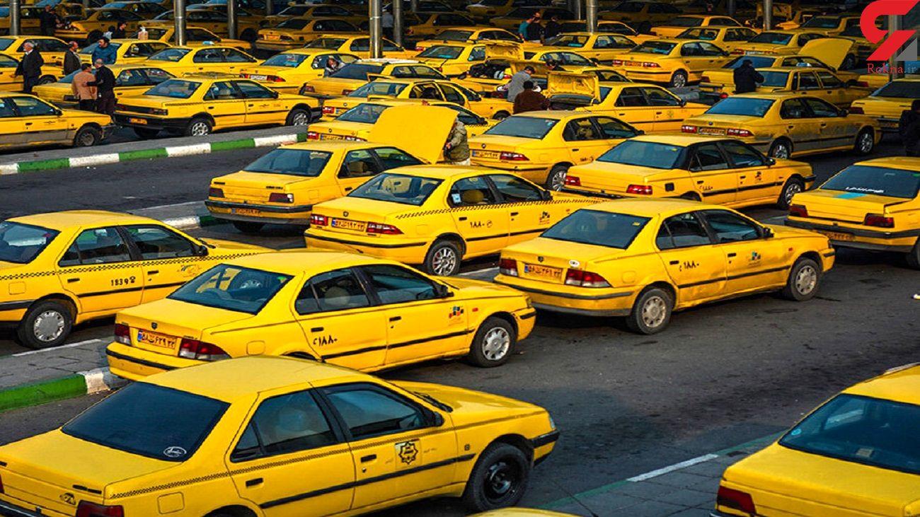 وام جدید به رانندگان تاکسی پرداخت می شود + جزئیات نحوه دریافت وام