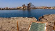 راز آلودترین دریاچه ایران + عکس