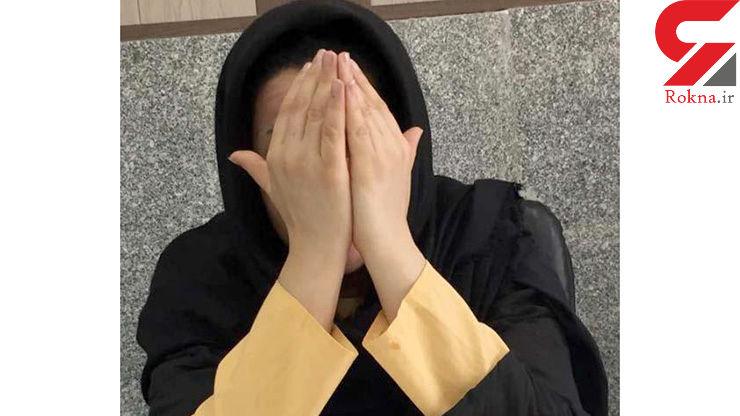 فریبا دختر لیسانسیه تهرانی یک شبه میلیاردر شد + عکس