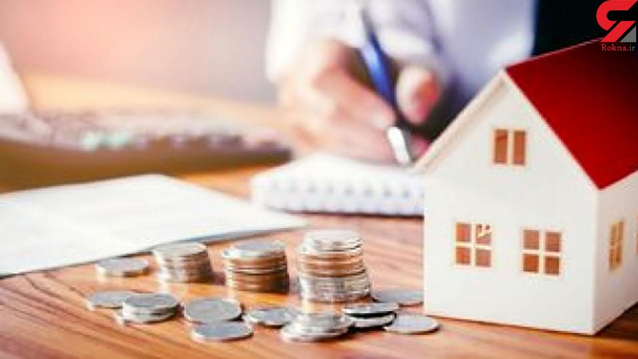 آغاز اخذ مالیات از خانههای خالی