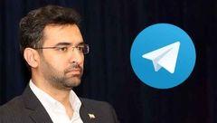 مدیر تلگرام به پابوسی آذری جهرمی میآید؟