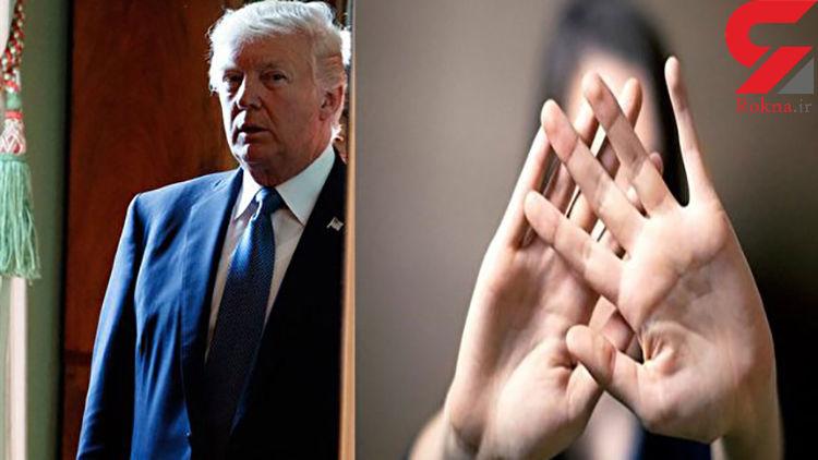 عکس های دیده نشده از زنانی که معشوقه سیاست مداران امریکایی بودند + جزئیات