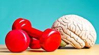 تقویت حافظه با 10 ترفند طلایی