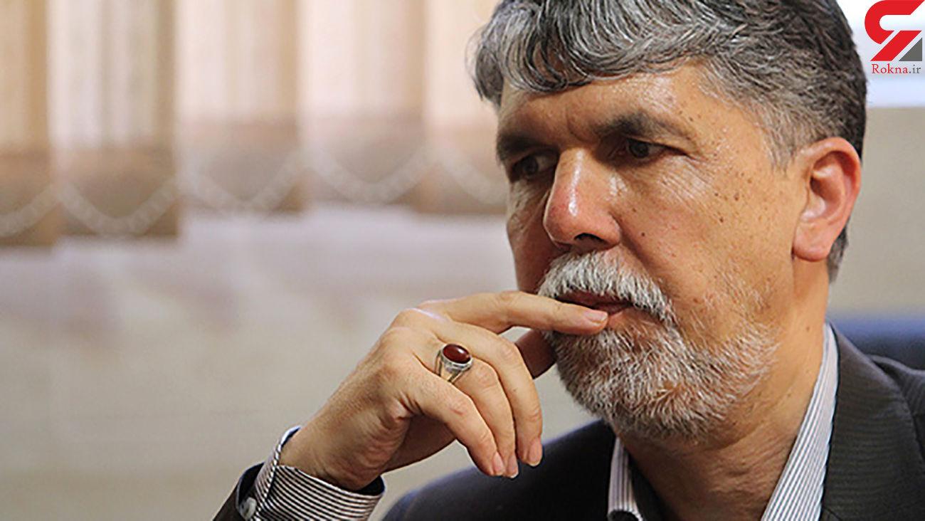 پیام وزیر فرهنگ و ارشاد اسلامی به مناسبت هفته کتاب
