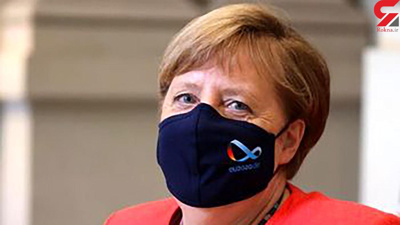 موعد برگزاری انتخابات آلمان اعلام شد