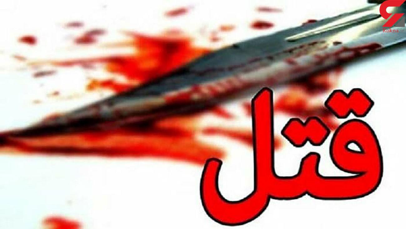 قتل زن جوان مقابل چشم همسایه ها در شهریار / شوهرش خود را تسلیم کرد