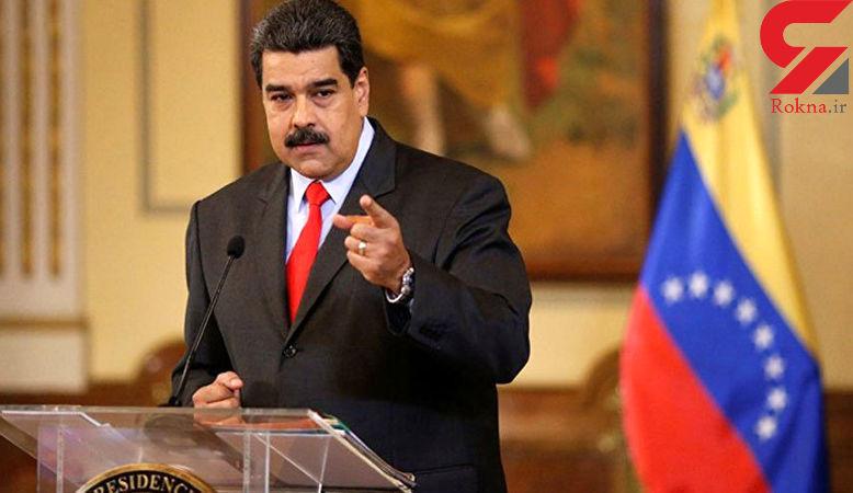 رویترز: مادورو آمریکا را به طراحی توطئه قتل خود متهم کرد