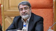وزیر کشور ایران توسط امریکا تحریم شد!