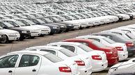 قیمت خودرو باز هم گران شد / خودروسازان برای افزایش قیمت در پاییز 99 مجوز گرفتند