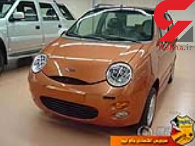 آخرین قیمت محصولات مدیران خودرو