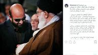 چند کلمه از رهبر انقلاب خطاب به نابینایان +عکس