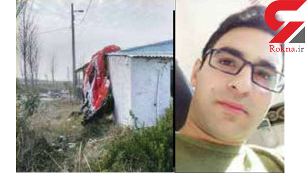 جزئیات آخرین پرواز مرگبار جوان پاراگلایدرسوار در مازندران + عکس