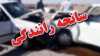راننده خوابالوی پیکان با گاردریل تصادف کرد / در اتوبان حکیم رخ داد