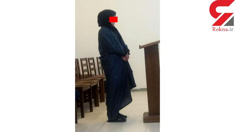 اشک پشیمانی یک دختر در دادگاه قتل پسر / او قصد شیطانی داشت و من ...+عکس