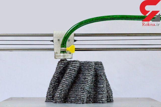 چاپ 3بعدی اشیاء با استفاده از خمیر کاغذ