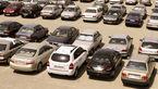 سرنوشت قیمت خودرو در سال 1400 چه می شود؟
