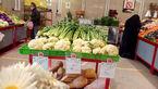 قیمت میوه و قیمت سبزی امروز جمعه 19 دی ماه 99