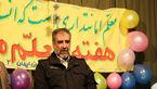 سردار محمدیان :معلمان و مربیان در انتقال آموزه های تربیتی به دانش آموزان نقش کلیدی دارند+عکس