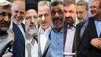 اسامی کاندیدهای انتخابات ۱۴۰۰ که به صف شدند ! + سابقه