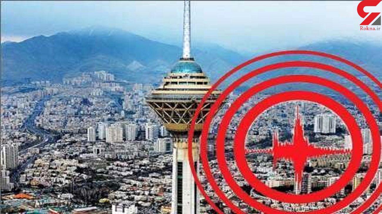 آسیب های زلزله در تهران / راهکارهای کاهش آسیب های زمین لرزه برای پایتخت چیست؟