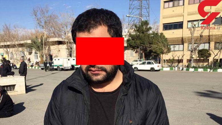 مرد نانوای تهرانی برای درمان پسرش دست به تبهکاری زد +عکس و فیلم گفتگو