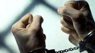 دستگیری مرد افیونی و سابقه دار در گنبدکاووس