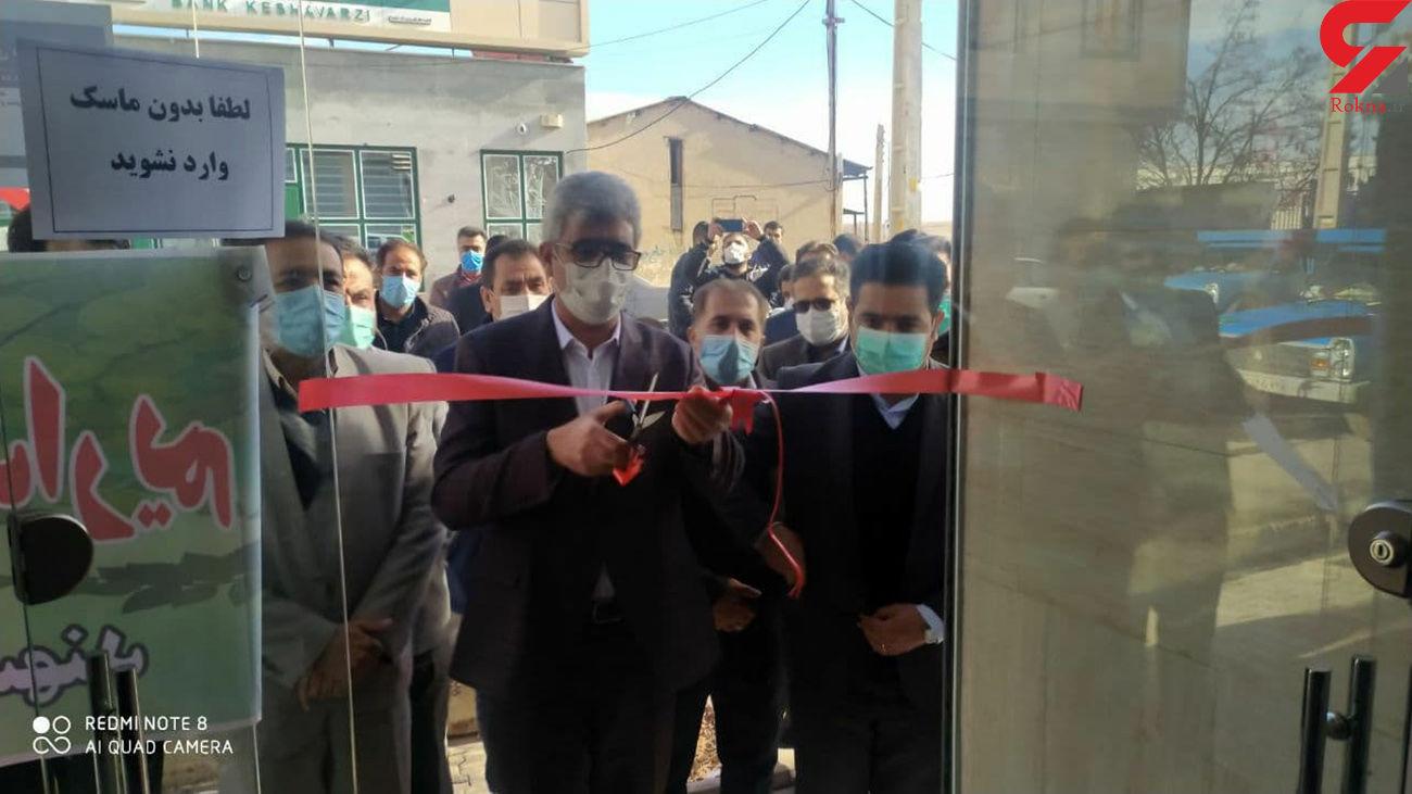 افتتاح و بهره برداری از دفتر مرکزخدمات کشاورزی غیردولتی شهرنظرکهریزی