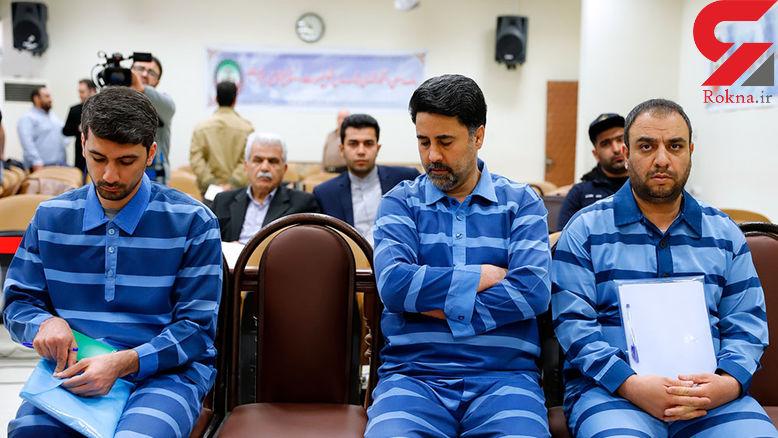 سومین جلسه رسیدگی به اتهامات متهمان پرونده تعاونیهای البرز ایرانیان و ولیعصر آغاز شد