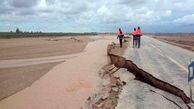 احتمال سیلابی شدن رودخانهها و شکسته شدن درخت ها در ۳ استان کشور