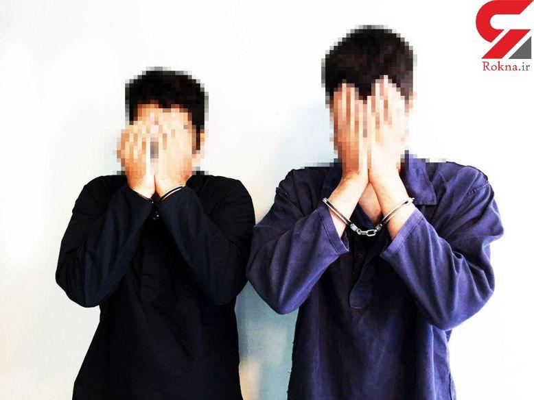 2 نوجوان چگونه مشهدی ها را نقره داغ کردند ! + شگرد