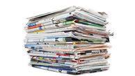 عناوین روزنامه های امروز دوشنبه 28 مهر ماه 99 / سراب پیروزی بایدن برای ایران