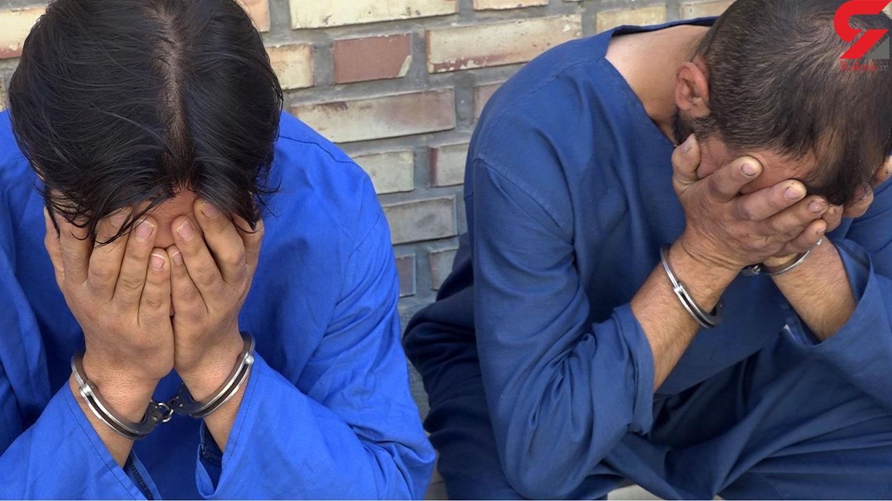 بازداشت مردان شیطان صفت در تاریکی شب / پایان وحشت در ساوجبلاغ