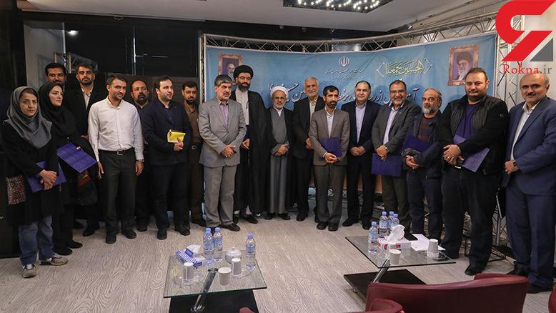 تجلیل از رسانه های برخط در اربعین حسینی + عکس و فیلم