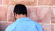 قتل عام هولناک 4 عضوی یک خانواده در بناب / قاتل دستگیر شد