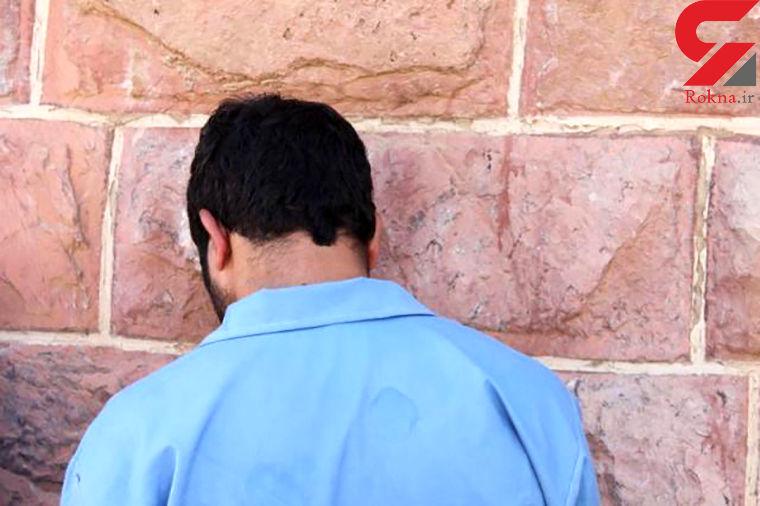 دسیسه مرد کینه جو بعد از خائن شدن زنش در تهران + عکس