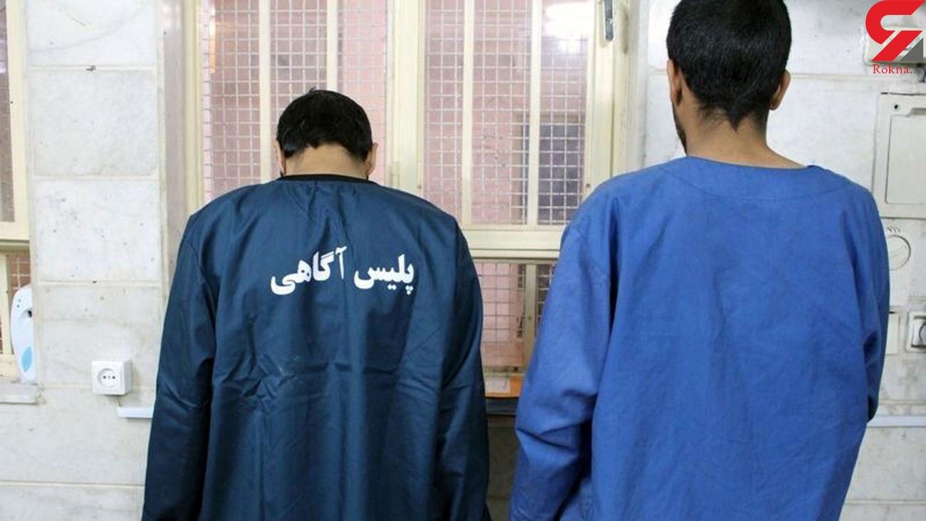 دستگیری 2 زورگیر خشن در شرق تهران / آنها در حال اوراق کردن موتور سرقتی بودند