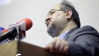 مشخصات ایرانی هایی که به هیج عنوان کمک معیشتی دولت را  دریافت نمی کنند + فیلم