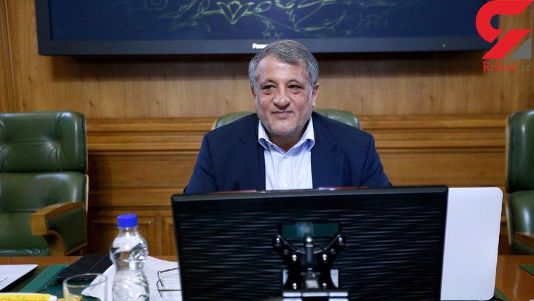 نشست هاشمی با مدیر رادیو تهران