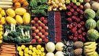 تامین میوه های شب عید از بازارهای خارجی