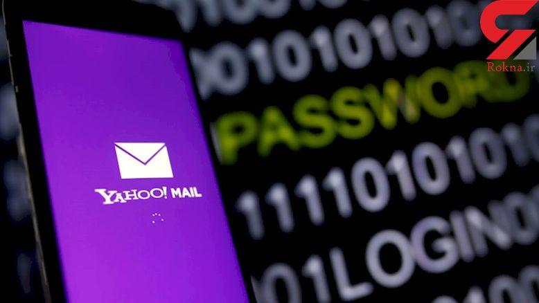 جزییات هک بیش از یک میلیارد حساب کاربری یاهو از زبان مدیر سابق