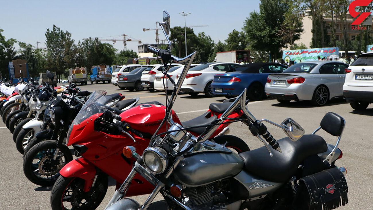 دستگیری باند سارقان موتورسیکلت در اراک